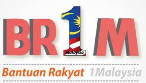 Source: http://kakisakat.blogspot.com/2013/02/selamat-datang-ke-malaysia-negara-br1m.html