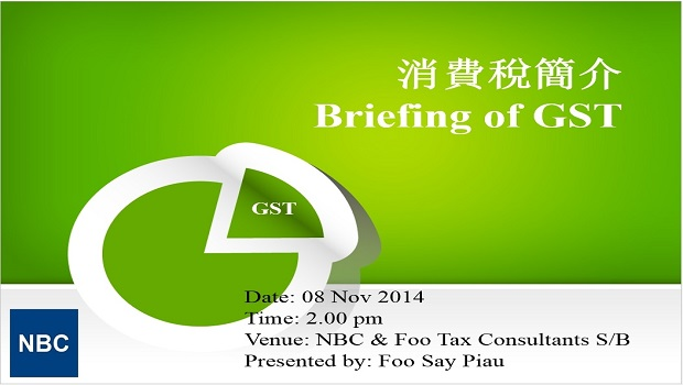 GST Briefing, Training & Seminar by NBC Group (8-11-2014)